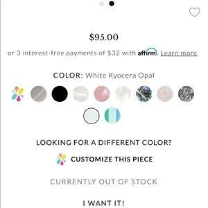 Kendra Scott Jewelry - LAST CHANCE!!! Kendra scott new opal earrings